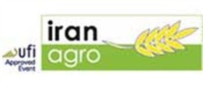 IRAN AGRO FOOD, 29 June - 2 July 2018